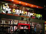 dream-factory_kooriyama20070625