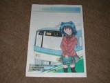 book20051009-2