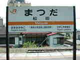 matsuda_st20070502