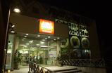 k-one_hachinohe20070103