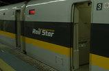 hikari_rail-star20070812