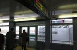 kobe-airport_st20061222
