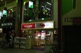viking_kamata20061217