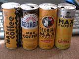 maxcoffee20051212