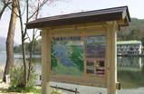 kizakiko-park20070505-2