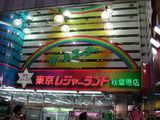 trl_akihabara20060409