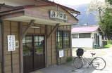 uminokuchi_st20070505