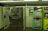 echo_kumagaya20070403-2