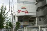 carom_higashi-yamato20060921