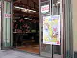 palette-tottori20071007-2