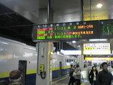 sendai_st20070104