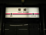 shibasaki20060618