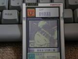 yayoi20051212