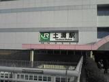 tsuchiura_st20070113