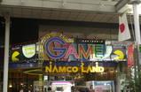 namko-land_sendai-ichibanchou20070104