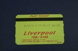 liverpool20070807-2
