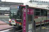 gifu-bus20070506