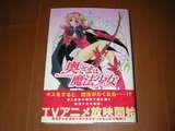 book20050715