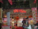 sam'stown20060214