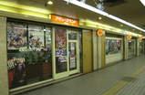 gadiss20061230