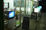 laki-cafe20081223