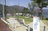 kizakiko-park20070505-1