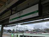 kobuchizawa20060421