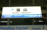 fikuyama_st20070812