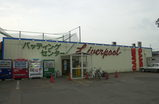 liverpool20070807-1