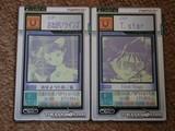 unit_card20050930