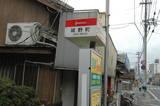 jouno-machi20090209