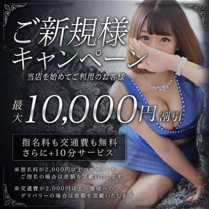 20180912_オータムキャンペーン_640-640