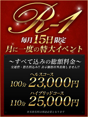 20160810_r1-300x400