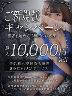 20180912_オータムキャンペーン_480-640