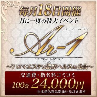 品川AR-1_640-640