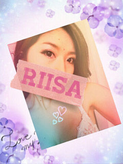riisa_syame_240