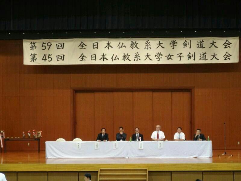 台湾の仏教 - Buddhism in Taiwan