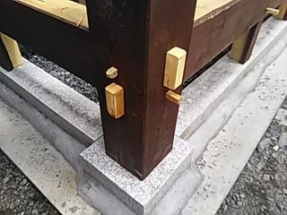 石端建て�