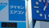 新宿36度
