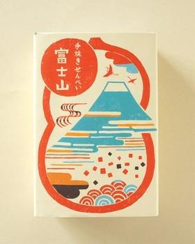 富士山せんべい
