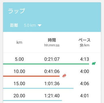 Screenshot_2016-11-06-02-11-26~2