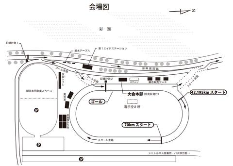 saiko_track