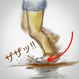 sketch-1572531808072