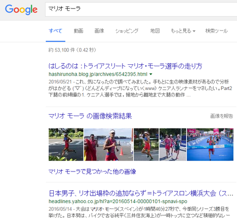 google_pc