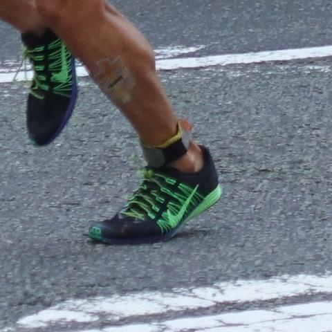No1Shoe