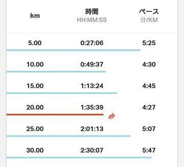 Screenshot_2018-09-15-23-04-23