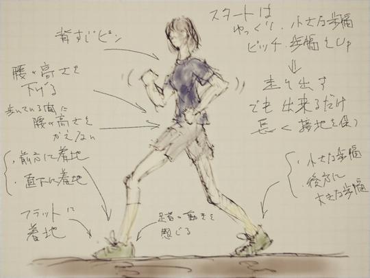 sketch-1546738814973