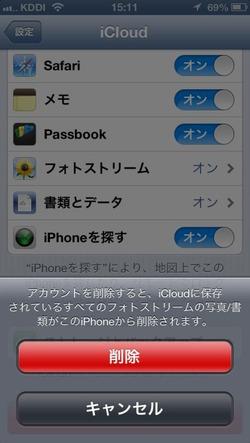 iCloud-5
