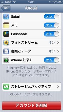 iCloud-4