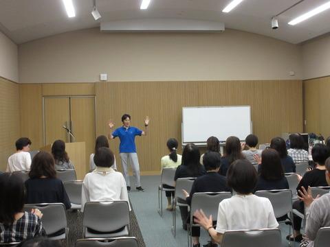 30.9.19健保連富山連合会女性職員研修会